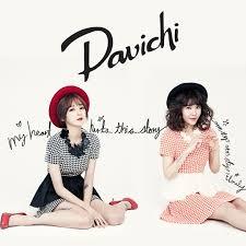 Foto alba: Non-album release - Davichi